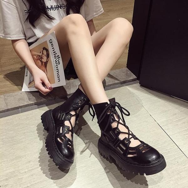 馬丁靴女夏季涼鞋薄款短靴百搭透氣英倫風厚底夏天鏤空涼靴ins潮 【Ifashion】