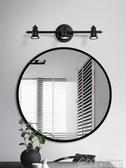 美式鏡前燈衛生間led鏡燈防水鏡柜洗手間浴室燈壁燈黑色北歐燈具 居樂坊生活館YYJ