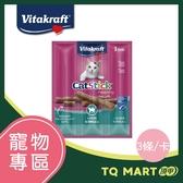 Vitakraft 貓快餐 鮭魚+Omega3 3入/卡【TQ MART】