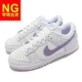 【US7.5-NG出清】Nike 休閒鞋 Wmns Dunk Low OG 低筒 白 紫 Purple Pulse 女鞋 右腳鞋頭裂開【ACS】