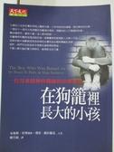【書寶二手書T1/心理_BU4】在狗籠裡長大的小孩-一位兒童精神科醫師的診療筆記_布魯斯培理