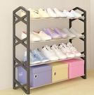 鞋架 簡易多層鞋架家用放門口經濟型宿舍寢室收納鞋柜小鞋架子室內好看TW【快速出貨八折搶購】