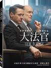 【停看聽音響唱片】【DVD】大法官...