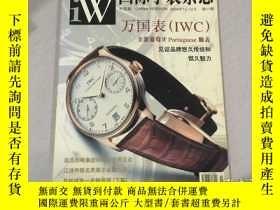 二手書博民逛書店罕見國際手錶雜誌2004年11——12Y270271