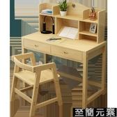 書桌 兒童學習桌小學生書桌實木可升降小孩作業桌家用課桌寫字桌椅套裝 雙十二全館免運