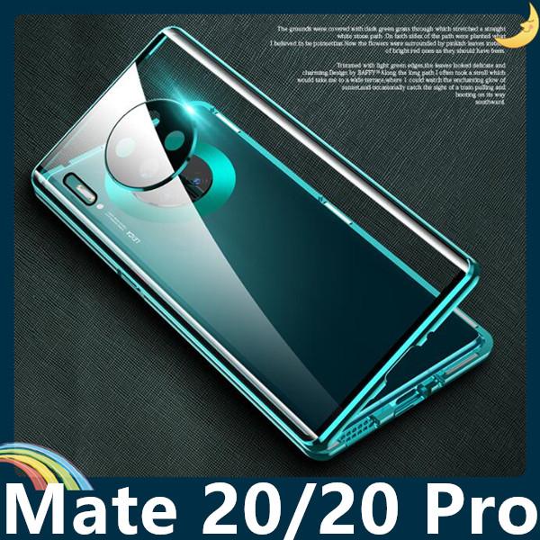 HUAWEI Mate 20/20 Pro 萬磁王金屬邊框+鋼化雙面玻璃 自帶鏡頭貼/膜 磁吸款 保護套 手機套 手機殼 華為