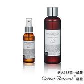 【Orient Retreat登琪爾】好夢枕頭噴霧Aromatherapy Pillow Spray (100ml+250ml) 共2瓶
