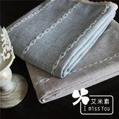 純色加厚棉麻桌布北歐現代簡約餐桌布藝書桌台布方形茶幾蓋巾【快速出貨八折一天】