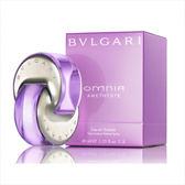 【母親節最實用的禮物】寶格麗BVLGARI  OMNIA紫水晶40ml [19255]