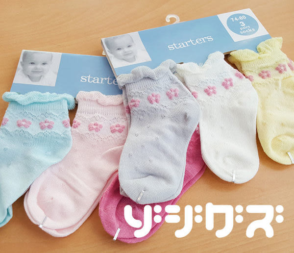 襪子   小花泡泡童襪  【FSC011】-收納女王