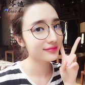 男女防輻射眼鏡潮平面平光防藍光眼鏡 電腦護目鏡近視無度數平鏡 全館免運