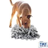 耐咬狗貓覓食玩具 寵物嗅聞墊子慢食益智訓練毯子【英賽德3C數碼館】