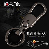 中邦汽車鑰匙扣男腰式圈遙鎖匙鍊情侶掛件環定制簡約創意個性禮品