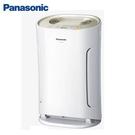 Panasonic國際 負離子空氣清淨機...
