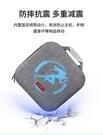 【玩樂小熊】Switch遊戲NS 健身環+主機全套專用收納 超薄型手提款全收納主機包 硬殼包 灰色