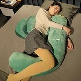孕婦枕 長條抱枕夾腿枕孕婦側睡神器托腹靠枕頭u型孕期睡覺側臥護腰枕墊TW【快速出貨八折鉅惠】