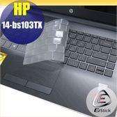 【Ezstick】HP 14 bs103TX 奈米銀抗菌TPU 鍵盤保護膜 鍵盤膜