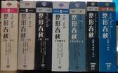 U00-174#正版DVD#整形春秋:第1+2+3+4+5+6季#影集#影音專賣店