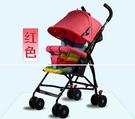 便攜式嬰兒車輕便折疊超輕小孩...
