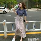 紫色碎花半身裙女夏季中長款套裝兩件套新款高腰雪紡垂感長裙 蘇菲小店