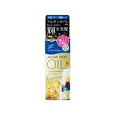 LUCIDO L 樂絲朵 L摩洛哥護髮精華油(修護型) 60ml【小三美日】