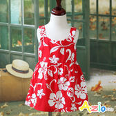 Azio 女童洋裝 夏日花朵印花肩帶無袖洋裝(紅)  Azio Kids 美國派 童裝