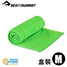 【Sea to Summit 澳洲 口袋型抗菌快乾毛巾《盒裝/萊姆綠》】STSAABPOCT/速乾毛巾/快乾毛巾