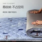 床墊軟墊學生宿舍單人0.9m床墊子地鋪睡墊褥子榻榻米1.2租房專用 LannaS YTL