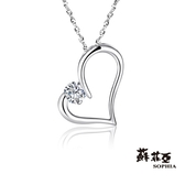 蘇菲亞SOPHIA - 甜心0.15克拉鑽石項鍊