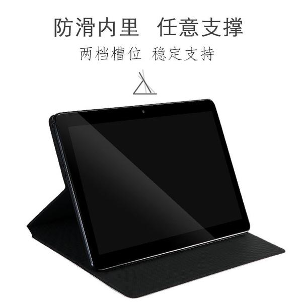 三星2019 A8.0平板保護套 Galaxy Tab S6 Lite保護殼 Tab A10.1寸平板電腦皮套 SamSung Tab S6翻蓋保護套