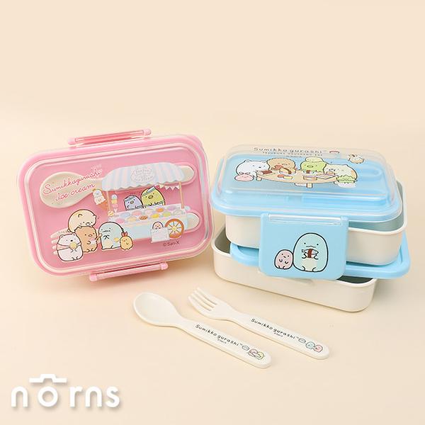 角落生物雙層可微波便當盒餐具組P2- Norns 分格餐盤 角落小夥伴 湯匙叉子保鮮盒