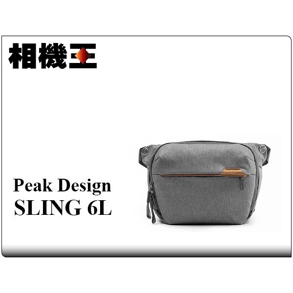 ★相機王★Peak Design Everyday Sling 6L V2 相機包 象牙灰