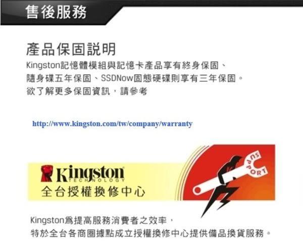 【免運費+加贈SD收納盒】金士頓 KingSton 16GB SDHC  16G C10 UHS-I R80MB/s 高速記憶卡X1【相機用大卡】