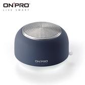 【ONPRO】MA-SPN5 真無線藍牙5.0小夜燈喇叭(藍)