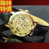 機械錶-獨特個性商務男手錶2色5j77【巴黎精品】