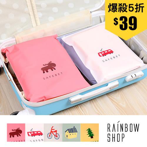 粉嫩防水密封衣物收納袋-CC-Rainbow【AB071209】
