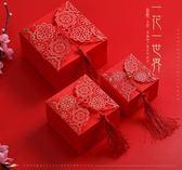禮品婚禮小物喜糖盒糖盒結婚用品婚慶糖果盒伴手禮盒婚禮創意子-凡屋