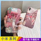夏日插畫女孩 紅米Note7 紅米Note6 pro Note5 霧面手機殼 卡通手機套 紅米7 紅米6 全包邊防摔 矽膠軟殼