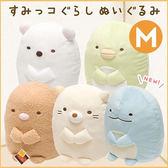 Hamee 日本正版 San-X 角落生物 M號 絨毛娃娃 玩偶抱枕 白熊 恐龍 企鵝 炸豬排 貓咪 (任選)