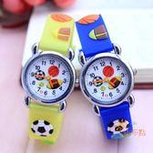 82折免運-兒童手錶可愛卡通小男孩手錶 兒童學生活防水石英腕錶 幼童正韓潮流電子錶