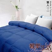 【安妮絲Annis】嚴選100%天然水鳥羽絨被雙人6X7尺(深藍)台灣製造/民宿飯店羽絲絨被/蓬鬆保暖不跑毛