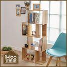 【ikloo】多功能隔間收納櫃/四層書櫃...