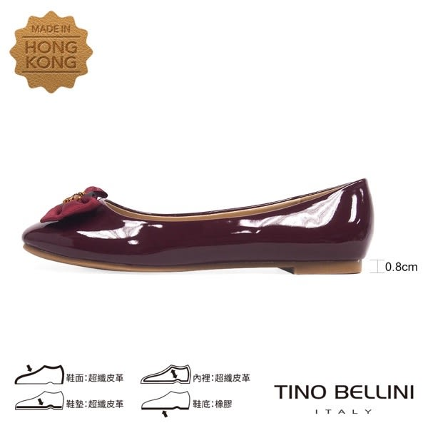 Tino Bellini 金質蜂華小方頭平底娃娃鞋_ 酒紅 F83014