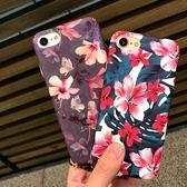 [24hr-現貨快出] 蘋果 手機殼 iPhone7 iPhone6 plus i6s 文藝 花朵 磨砂 全包 硬殼 創意 個性 潮 女款