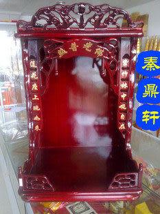 佛教用品 開光特大號20寸紫紅對聯佛龕 如來觀音財神供台吊櫃