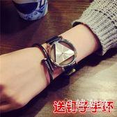 手錶 韓版簡約手表男表學生創意個性時裝飾女表時尚潮流石英表