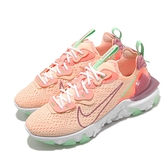 Nike 休閒鞋 Wmns NSW React Vision 粉 紫 女鞋 運動鞋 【ACS】 CI7523-800