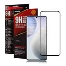 NISDA for vivo X60 Pro 滿版3D框膠鋼化玻璃貼-黑