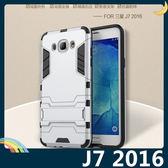 三星 Galaxy J7 2016版 變形盔甲保護套 軟殼 鋼鐵人馬克戰衣 全包帶支架 矽膠套 手機套 手機殼