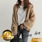 【Stay】韓版慵懶寬鬆毛衣針織外套 百搭外套 長袖 女裝 外套【J63】